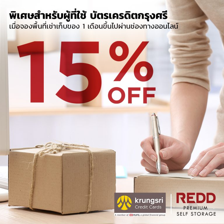 Krungsri credit card members gets 15% of online bookings for 1 month or over. Valid thru 31st October 2020.
