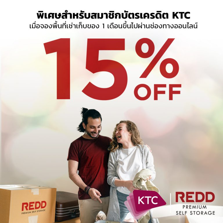 KTC credit card members gets 15% of online bookings for 1 month or over. Valid thru 31st December 2020.